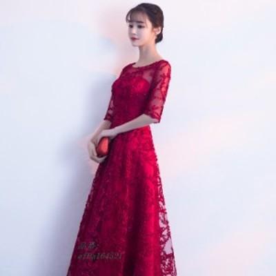 ドレス 結婚式 ワンピース フォーマルドレス パーティードレス ロングドレス お呼ばれ 服装 大きいサイズ 20代 40代 レース Aライン 50代