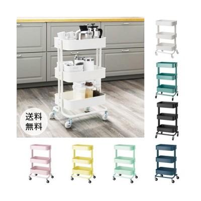 キッチンワゴン キャスター付き IKEA イケア ロースコグ RASKOG