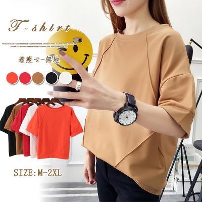 2020半袖 夏服 韓国ファッションTシャツ トップス 上着 チュニック ゆったりフィット感 体型カバー レディースファッションZX1047