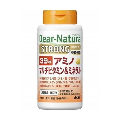 ディアナチュラ ストロング39アミノ マルチビタミン&ミネラル 50日分 【150粒】(アサヒグループ食品)