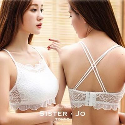 【クロスストラップ ブラトップ-選べる2Color】SISTER・JO lingerie series