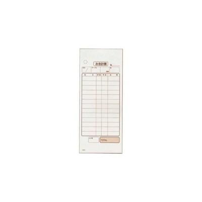 会計伝票 ミシン入り2枚複写 K603(50枚組・20冊入)【 メニュー・卓上サイン 】