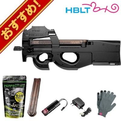 軽量・扱いやすい 東京マルイ スタンダード電動ガン FN P90 フルセット