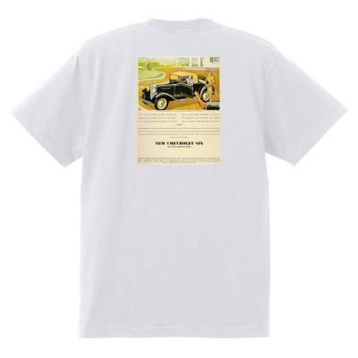 アドバタイジング シボレー Tシャツ 203 白 1931 オールディーズ 1950's 1960's ローライダー ホットロッド マスターセダン