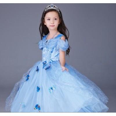 プリンセスドレス コスプレ ハロウィン Halloween コスチューム シンデレラドレス ロングドレス 蝶々飾り 子供 女の子 衣装 仮装 お姫様