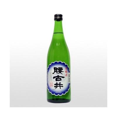 日本酒 腰古井 本醸造 720ml