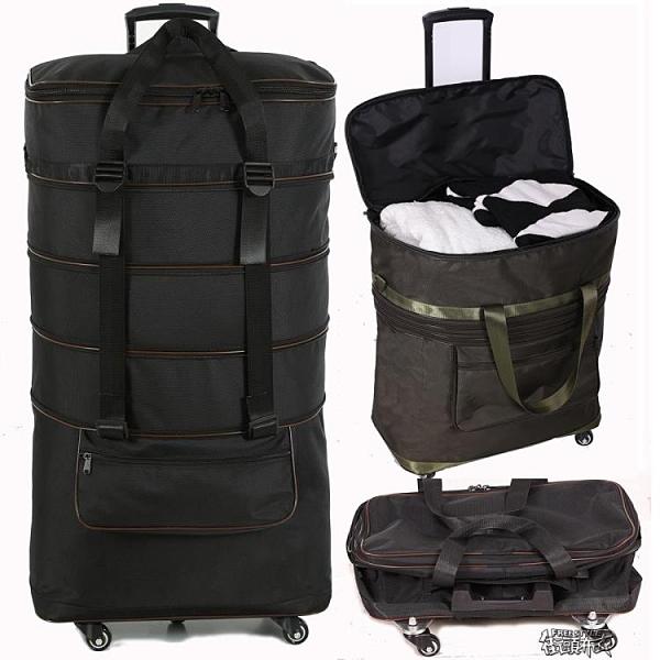 拉桿包 拉桿折疊158航空托運包帶輪旅行包大容量牛津布包出國搬家旅行袋 YXS 【全館免運】