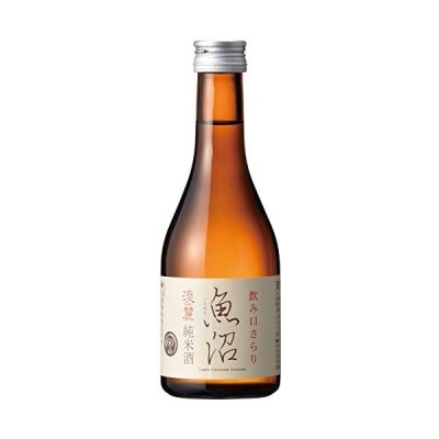 淡麗魚沼 純米 日本酒 新潟県 300ml×12本