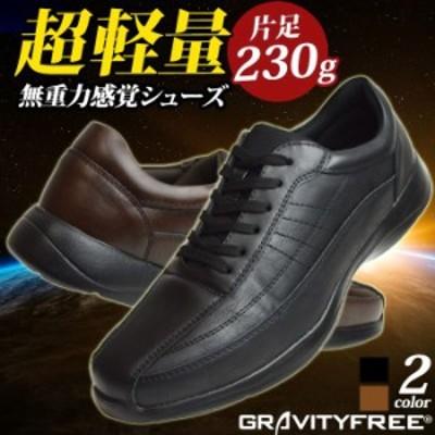 コンフォートシューズ ビジネスシューズ カジュアル ウォーキングシューズ メンズ 靴 メンズシューズ 履き易い 防水 軽量 屈曲 幅広 4E E