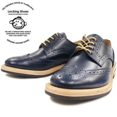 Locking Shoes ロッキングシューズ by フットモンキー ウィングチップシューズ 918 [ネイビー] メンズ 日本製
