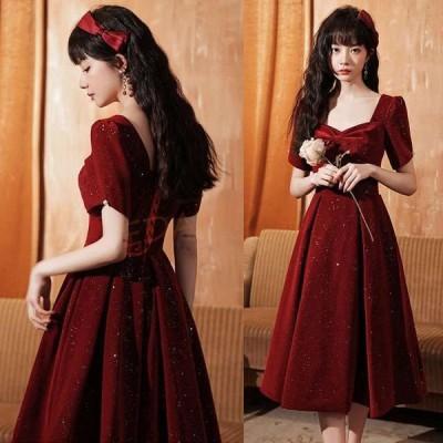 ワイン赤 ドレス 結婚式 お呼ばれドレス リボン オシャレ パーティードレス 半袖 ミディアム丈 ミモレ丈 二次会ドレス スパンコール キラキラ