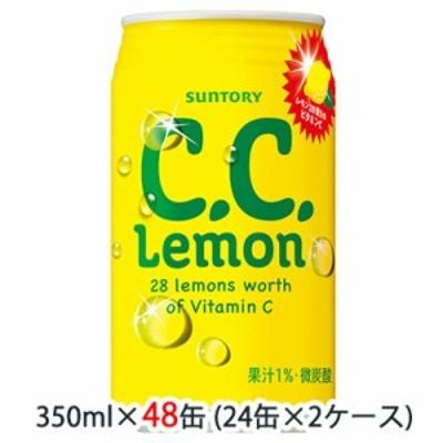 [取寄] 送料無料 サントリー C.C. レモン ( Lemon ) 350ml 缶 48缶 (24缶×2ケース) 48169