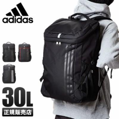 レビューで追加+5%|アディダス リュック 30L A3 adidas 55872 スクールバッグ 3本ライン 男女兼用 メンズ レディース