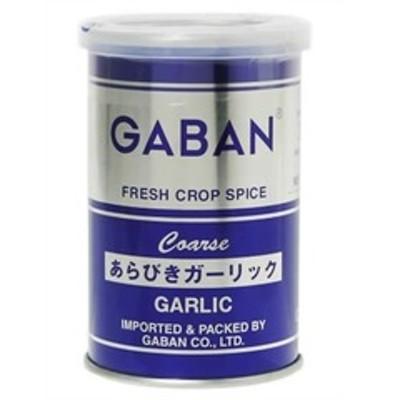 ギャバン あらびきガーリック 缶 (75g)