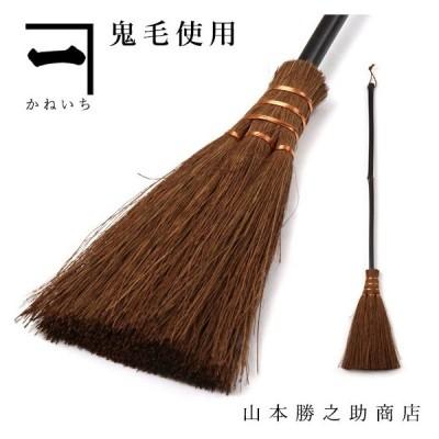 山本勝之助商店 棕櫚 3玉 チリハタキ ハタキ ちりはたき はたき しゅろ 棕櫚ちりはたき 室内 掃除 そうじ 日本製 ギフト