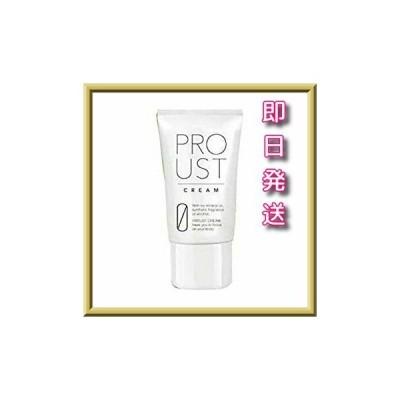 プルーストクリーム PROUST CREAM 30g 制汗 デオドラント剤