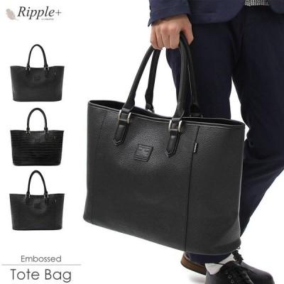 トートバッグ ビジネスバッグ メンズ レディース 大きめ バッグ バック A4 ハンドバッグ 通勤 通学 旅行 レザー 合皮 おしゃれ シンプル 大容量 型押し 鞄