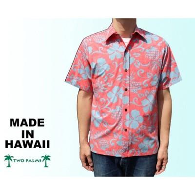 TWO PALMS トゥーパームス アロハシャツ メンズ パイナップル ハワイ製 ブランド 赤 コットン  リバースプリント 裏生地使い