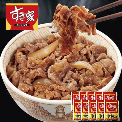 【よりどり対象商品】すき家 牛丼の具10袋