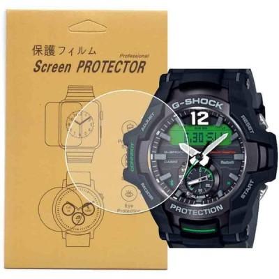 【3枚入】For Casio G-SHOCK GR-B100対応腕時計用保護フィルム高透過率キズ防止気泡防止貼り付け簡単