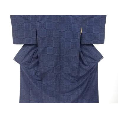 宗sou 市松に幾何学模様織り出し十日町紬着物【リサイクル】【着】
