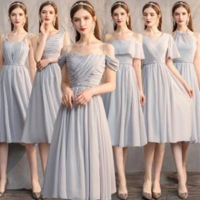 ミモレ丈ドレス 結婚式 20代 ブライズメイドドレス キャミ オフショルダー グレー パーティードレス ミモレ丈 二次会 お呼ばれ