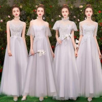 ブライズメイドドレス 花嫁 ドレス 演奏会 結婚式 二次会 パーティードレス 卒業式 お呼ばれワンピースlf519