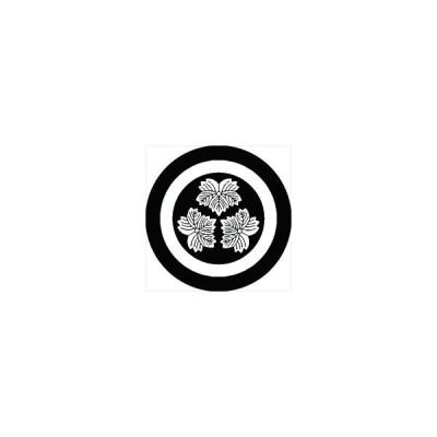 家紋シール 丸に尻合わせ三つ鬼蔦紋 直径4cm 丸型 白紋 4枚セット KS44M-0653W