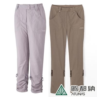 【時時樂限定】歐都納 女款TACTEL防曬透氣涼爽都會休閒長褲A-PA1314W/大尺碼