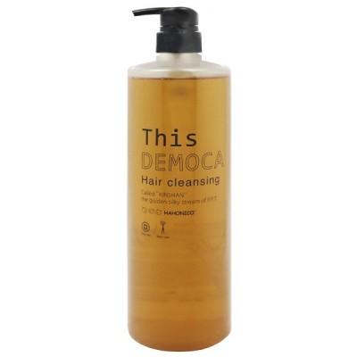 ハホニコプロ ディスデモカ ヘアクレンジング 1000ml HAHONICO ヘアケア HAHONICO PRO THIS DEMOCA HAIR CLEANSING