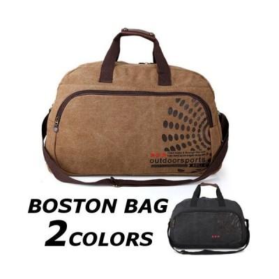 ボストンバッグメンズレディースハンドバッグ黒斜めがけショルダービジネス旅行トラベルスポーツおしゃれ大容量40代50代