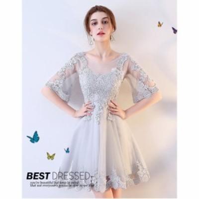 パーティードレス 袖あり 結婚式 ドレス   ドレス ウェディングドレス  膝丈ドレス 発表会 パーティドレス お呼ばれ ミニドレス グレー