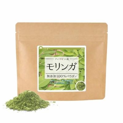 【量り売り】モリンガ(フィリピン産)無添加100%パウダー10g ポイント消化 有機 有機栽培