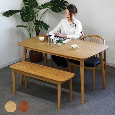 ダイニングテーブルセット ベンチ 4人用 4点セット ダイニングセット 幅135cm 長方形 コンパクト モダン