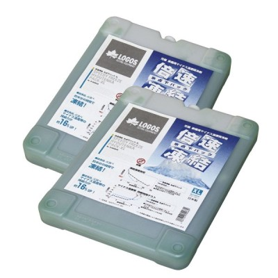 LOGOS(ロゴス) 倍速凍結・氷点下パックXL 2個セット -16℃ 保冷剤