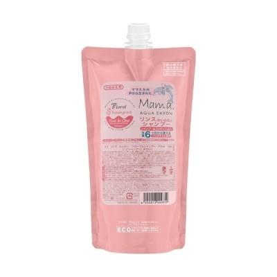 ママアクアシャボン フローラルシャンプー FAW つめかえ用 ( 400ml )/ ママ アクアシャボン