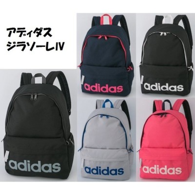 adidas アディダス ジラソーレ バックパック デイパック 23リットル   47892