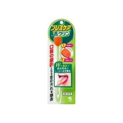 【あわせ買い2999円以上で送料無料】ブレスケア 舌クリン ふつう