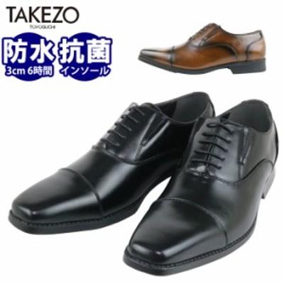 【ファッションクーポン対象】ビジネスシューズ メンズ 防水 ストレートチップ 内羽根 TAKEZO タケゾー 3E フォーマル 靴 革靴 レザー 消