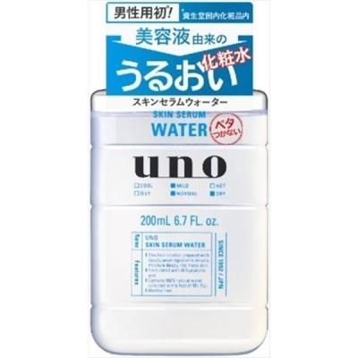 ウーノ スキンセラムウォーター 【 資生堂 】 【 化粧水・ローション 】