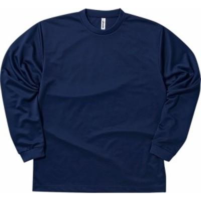 グリマー GLIMMER ドライロングスリーブTシャツ ホワイト 140 Tシャツ 長袖 長そで 吸汗 00304A
