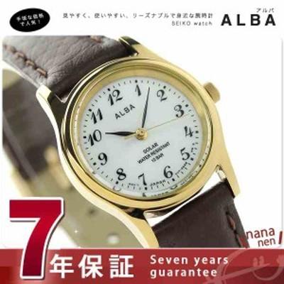 【あす着】セイコー アルバ ソーラー レディース 腕時計 AEGD544 SEIKO ALBA ホワイト×ブラウン