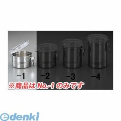 エスコ [EA508SR-1] 127x 95mm/0.85L 密閉容器(ステンレス製/アクリル蓋) EA508SR1【キャンセル不可】