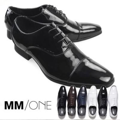 エナメル ドレスシューズ メンズ キレイ目 モード シューズ ビジネスシューズ ストレートチップ ロングノーズ 靴 紳士靴 MM/ONE エムエム