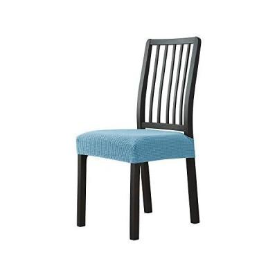 MILARANストレッチチェア用カバーシート 座面用 伸縮素材でフィットしてズレにくい椅子カバー 無地 シンプル 洗濯可能 肘掛なし用 オールシーズン