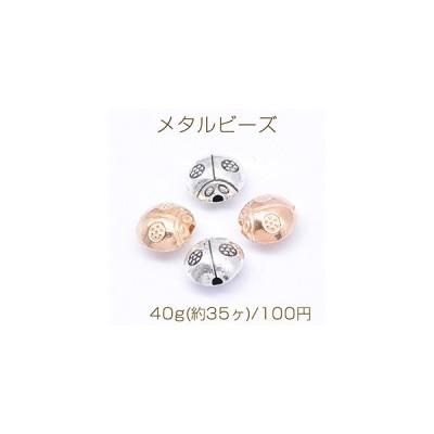 メタルビーズ テントウムシ 6×9mm【40g(約35ヶ)】