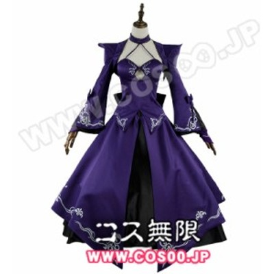Fate/Grand Order FGO◆フェイトグランドオーダー 黒セイバー saber◆コスプレ 衣装