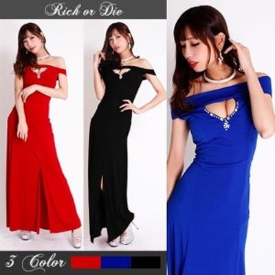 キャバ ドレス キャバドレス ロングドレス フリーサイズ ワンピース 8054 ナイトドレス パーティードレス キャバロングドレス レディース
