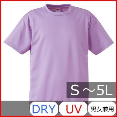 Tシャツ メンズ レディース 半袖 無地 紫 パープル s m l xl 2l xxl 3l xxxl 4l xxxxl 5l 大きいサイズ 丈夫 シャツ ユニセックス ポリエステル 吸水速乾 吸汗