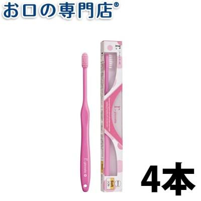 歯ブラシ サムフレンド r(アール)シリーズ アール ピッコロ (小型ヘッド) ×4本 歯科専売品